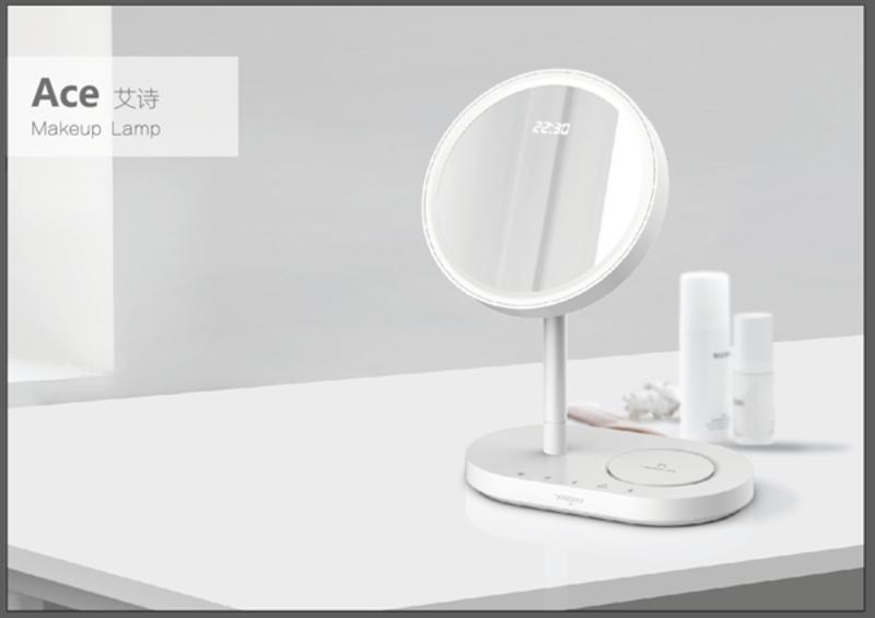 化妆镜灯如果科技出品.png