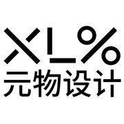 元物(北京)艺术设计有限公司
